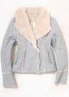Замшевая куртка с подкладкой из меха